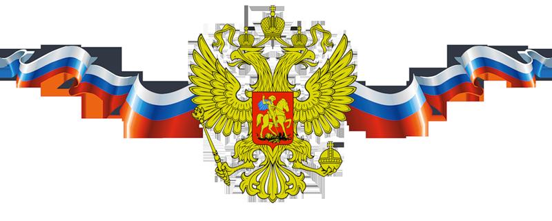 http://tyndaschool7.ucoz.ru/Sidorenko/klass/7577135.png