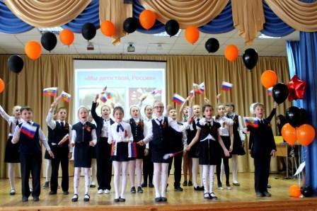 http://tyndaschool7.ucoz.ru/Sidorenko/klass/IMG_0710.jpg