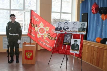 http://tyndaschool7.ucoz.ru/Sidorenko/klass/IMG_1062.jpg