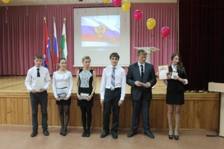 http://tyndaschool7.ucoz.ru/Sidorenko/klass/IMG_6570.jpg