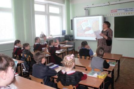 http://tyndaschool7.ucoz.ru/Sidorenko/klass/IMG_7703.jpg