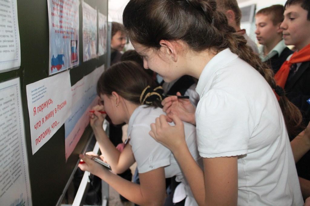 http://tyndaschool7.ucoz.ru/Sidorenko/klass/IMG_7727.jpg