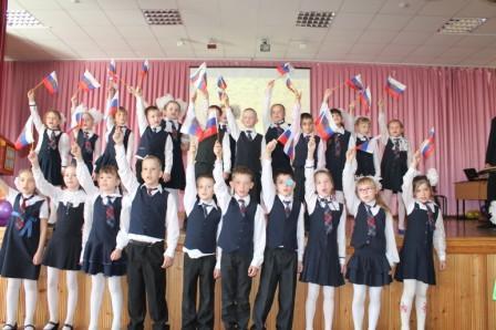 http://tyndaschool7.ucoz.ru/Sidorenko/klass/flag_i_gerb-1.jpg