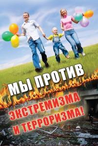 http://tyndaschool7.ucoz.ru/bezopasnost/87_m.jpg